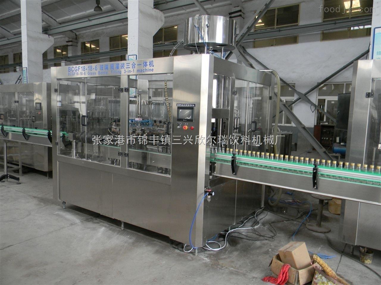 全自动三合一玻璃瓶果汁饮料灌装机