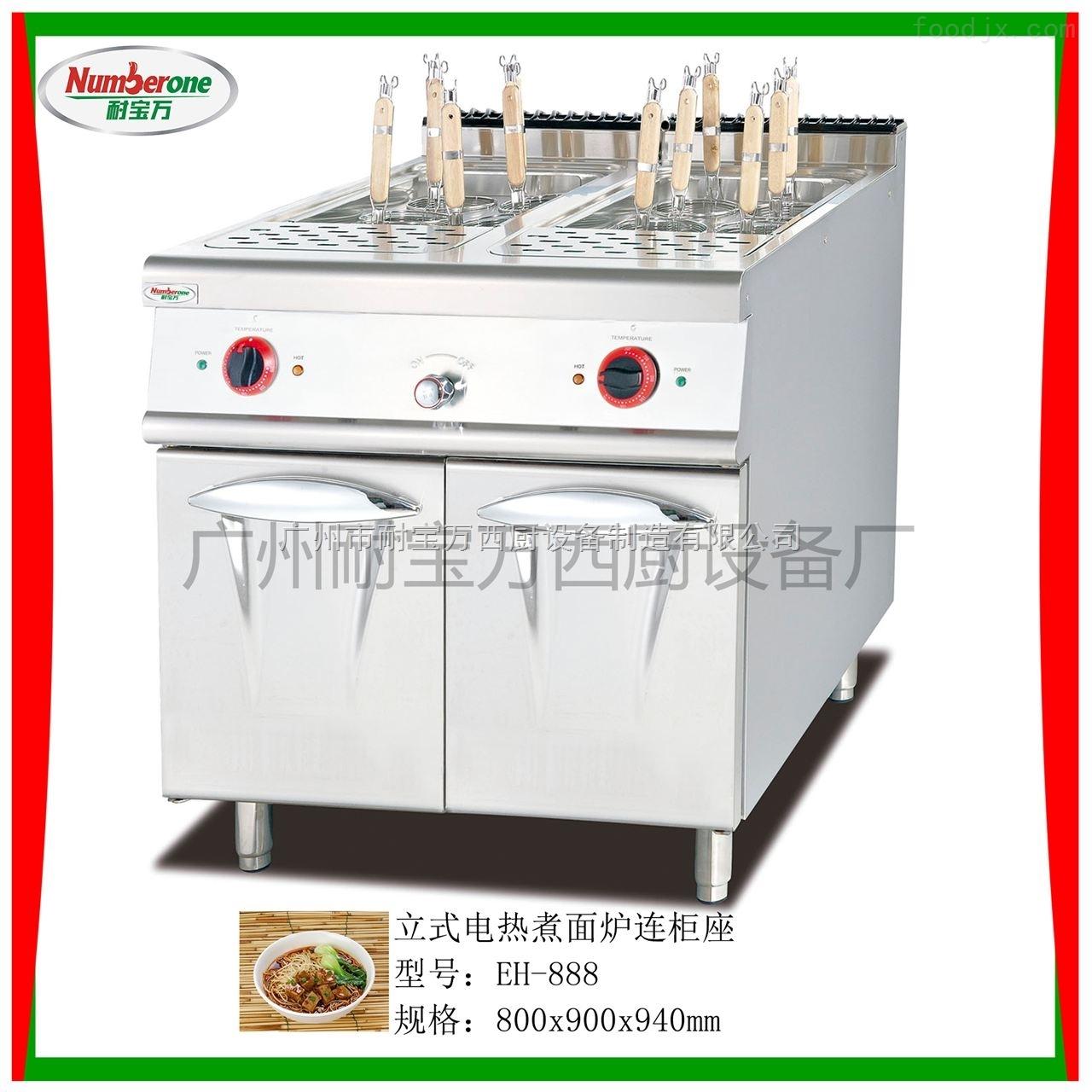 立式电热煮面炉连柜座/汤粉炉