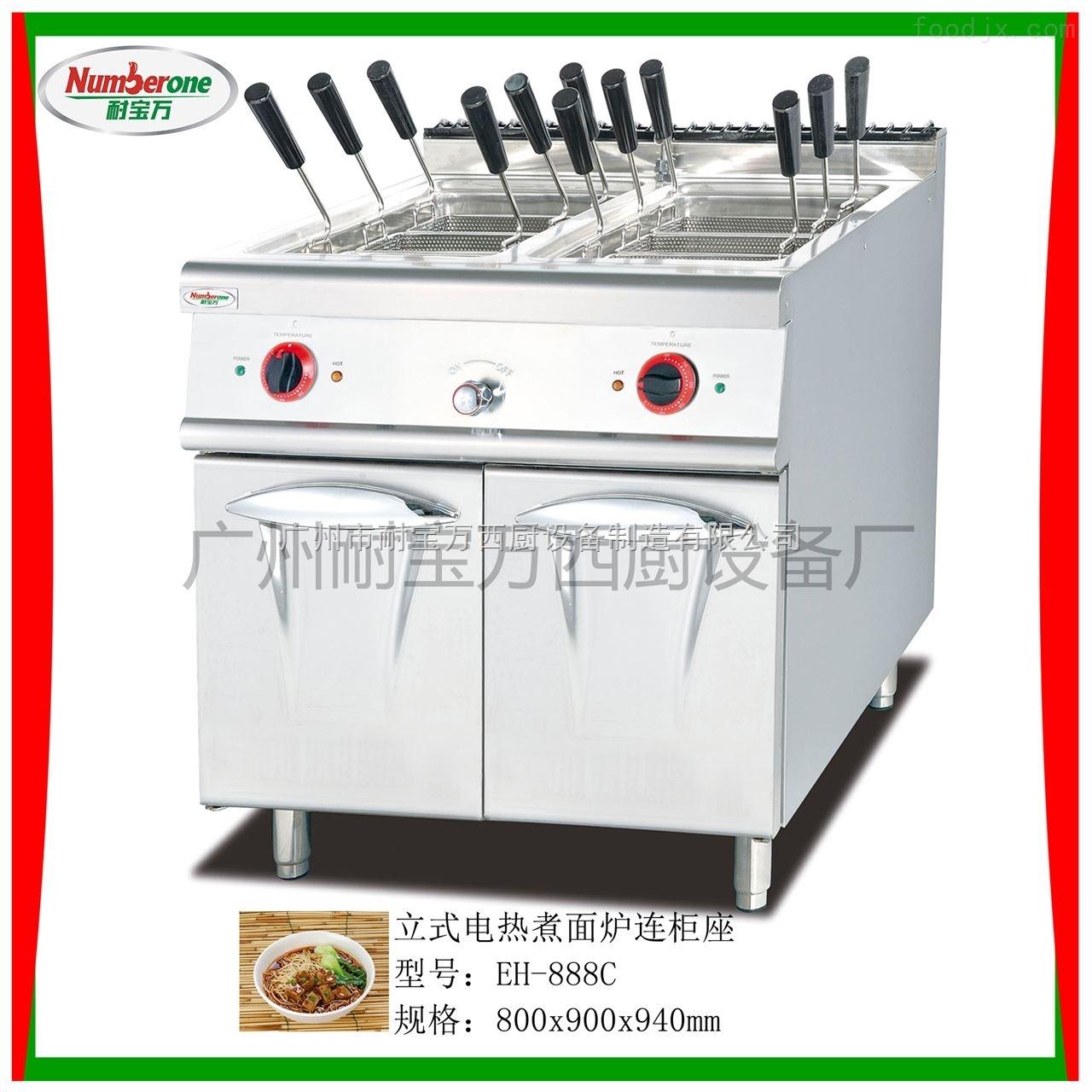立式电热煮面炉连柜座
