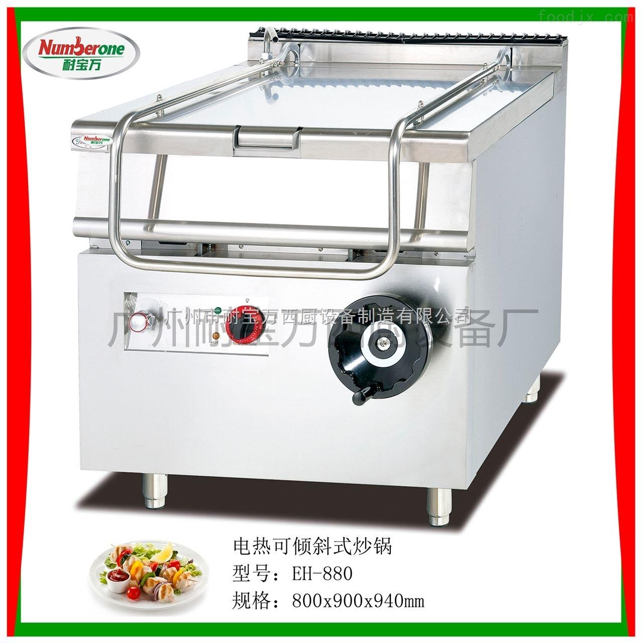 不锈钢电热可倾斜式炒锅