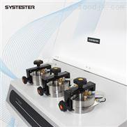 聚氯乙烯紅外透濕儀(透濕量測試)