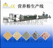 供應TN70時產200公斤營養粉、變性淀粉生產設備