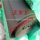 无甲醛橡塑保温板