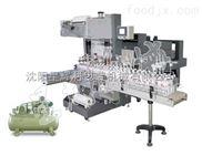 沈陽星輝利全自動收縮機、遼寧全自動收縮機