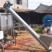 谷物螺旋输送设备 无轴螺旋提升机