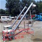 承接各种规格螺旋提升机 定制垂直螺旋上料机 x7