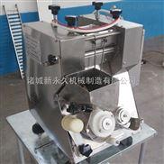 XYJ-100-小型饺子机/仿手工饺子机/全自动擀饺子皮机器厂家直销