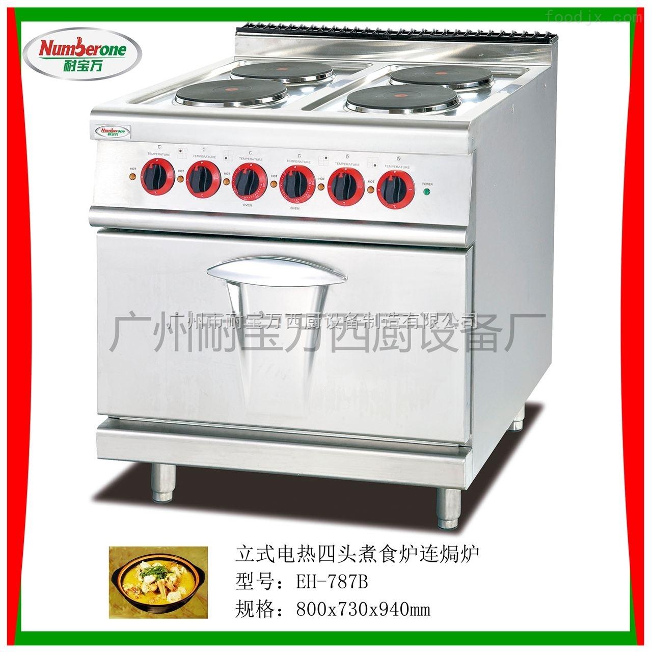 立式电热火山石烧烤炉