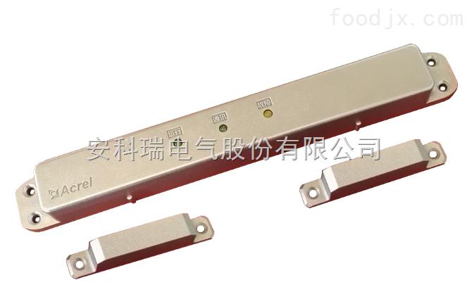 安科瑞电气 AFRD-CB1(YT) 一体式防火门监控模块 常闭单门