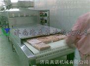微波海虾烘干设备 鱼虾微波熟化设备