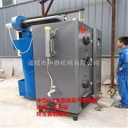 蒸汽发生器那个牌子好小型蒸汽发生器