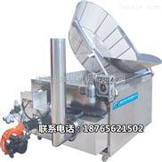 zk-1200-全自动电加热、燃煤、燃气油炸锅脱油机