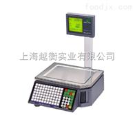 上海超市条码秤品牌 超市用收款机
