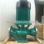 沃德不锈钢低温乙二醇输送泵GDF32-200(I)
