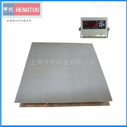 1吨 2吨 3吨不锈钢电子地磅