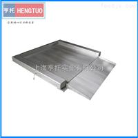 2吨工业型防水地磅 不锈钢超低电子地磅