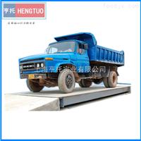 3X18m100T电子地磅价格 松江80吨汽车衡厂家