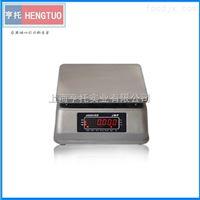 沈阳15公斤防水桌面秤 全304不锈钢制作的电子桌秤