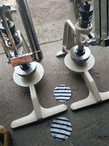 HT-Q克重仪手压取样器 100平方厘米圆盘取样刀 布料取样器
