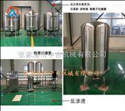 張家港果汁飲料機械設備