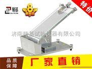 CNY-1-防伪标签初粘性测试仪CNY-1