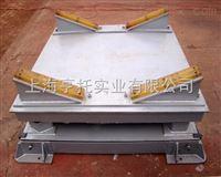 5000kg双层缓冲电子地磅 称钢材专用地磅 8T缓冲电子平台秤