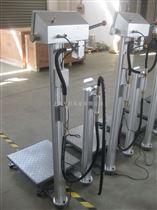 LPG液化气定量充装秤价格 120kg二氧化碳灌装称