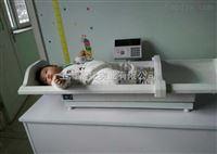 0-3岁婴幼儿智能体检仪 测量婴儿身高体重体检仪价格