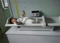 WS-RTG-1G0-3岁婴幼儿智能体检仪 测量婴儿身高体重体检仪价格