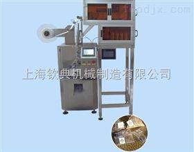 QD-20-D桐乡产地直销特级杭白菊、胎菊袋泡茶包装机