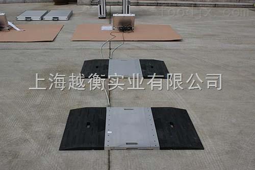 100吨便携式汽车电子磅 电子磅秤价格