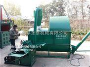 養豬飼料加工設備飼料機組