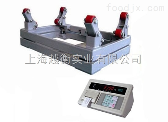 上海钢瓶秤多少钱一台、氯汽钢瓶电子秤特点