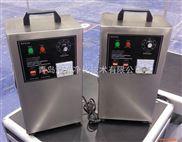1-2-莱芜无尘室安装净化设备臭氧发生器