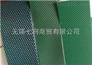 绿色砖石纹皮带