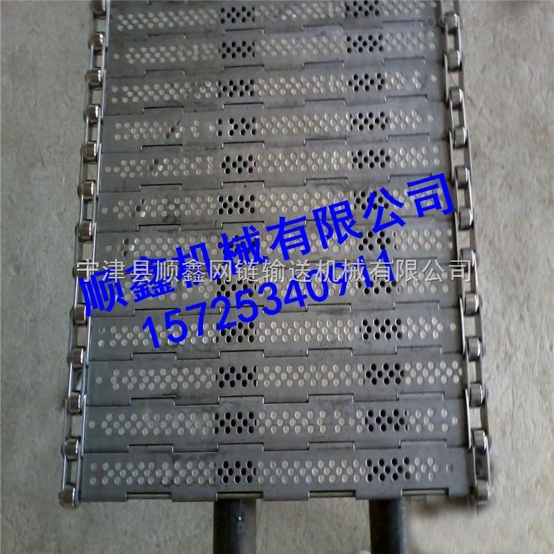s-7-2 供应冲孔链板 冲圆孔链板 冲孔链板规格