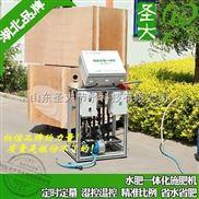 湖北农用施肥机 省水省肥的水肥一体化设备安装保安水芹菜施肥器