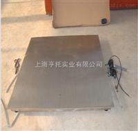 1*1m1000kg不锈钢地磅 邢台2吨防腐蚀磅秤