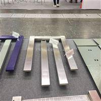 2吨便携式可移动U型电子秤 全不锈钢防水U型电子秤