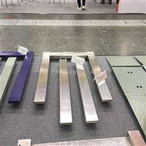 DCS-HT-U2吨便携式可移动U型电子秤 全不锈钢防水U型电子秤