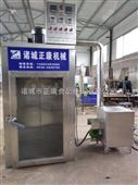 烧鸡 豆干小型烟熏炉山东生产供应商