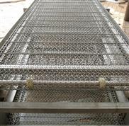 不锈钢网带输送机 提升机网带输送