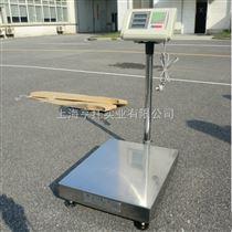 TCS-HT-A昆山50kg计数电子台秤 称螺丝计数电子称 60KG计数落地式台称