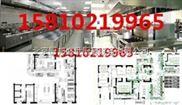 北京厨房设备供应商|北京不锈钢厨具厂