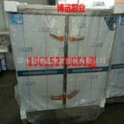 山东博远供应大型包子蒸箱 商用双门包子蒸箱 电气两用包子蒸饭柜 支持异型定做