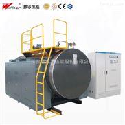 1吨卧式电加热蒸汽锅炉