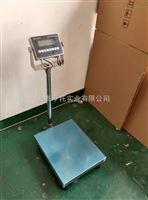 油漆厂30kg电子防爆称价格 成都60KG防爆落地式台秤