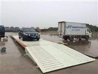 杭州80吨地中衡 100t汽车称重电子地磅