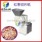 TS-Q35台湾进口电动大蒜高速切片机 切菜机