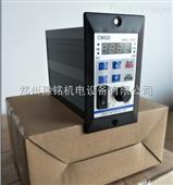 台湾铭齿轮减速机专用200W变频器通用型